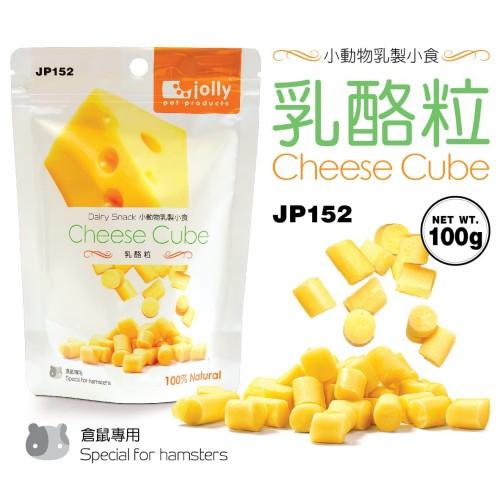 Foto Produk JOLLY JP152 XTRA BITE CHEESE CUBE 100G dari Bakpao Rabbit