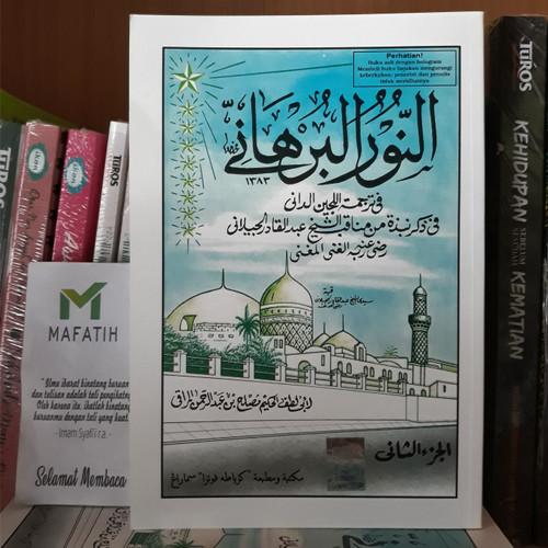 Foto Produk Nurul Burhan kitab Manaqib Syekh Abdul Qadir Al-Jailani Nurul Burhany dari Toko Buku Mafatih