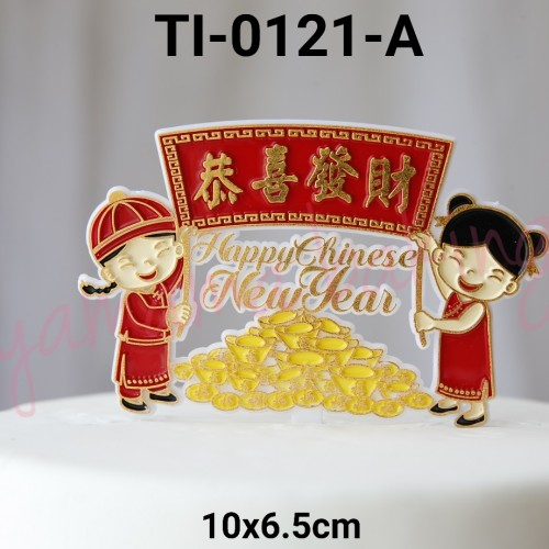 Foto Produk TI-0121-A Topper tulisan gong xi fa cai chinese new year imlek emas dari Yamama Baking