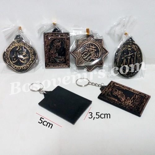 Foto Produk Gantungan kunci Unik KALIGRAFI ARAB / Souvenir Pernikahan Murah dari Bosouvenir com