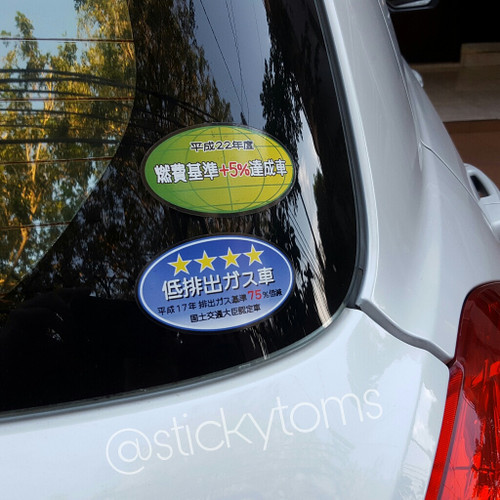 Foto Produk Stiker emisi CBU JDM mirip asli dari Stickytoms