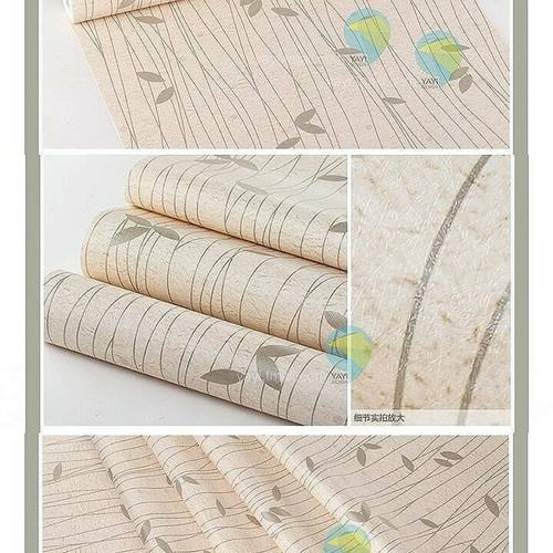 Foto Produk Salur daun krem 45 cm x 10 mtr || Wallpaper dinding dari dedengkot wallpaper