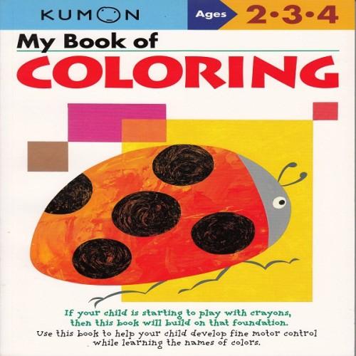 Foto Produk Buku Anak - Kumon - My Book of Coloring dari Kumon Publishing INA