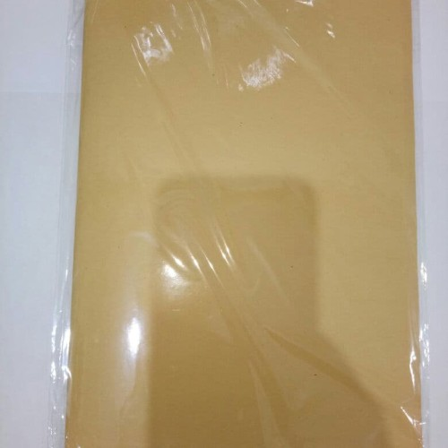 Foto Produk Sampul Buku Coklat Polos Ukuran Kwarto (Pak Isi 20 Lembar) dari Paper Shop Jkt