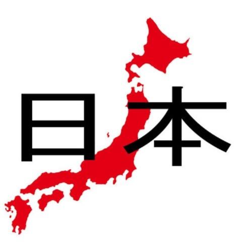 Foto Produk PAKET TOUR INTERNASIONAL (CUSTOM) dari japantrips