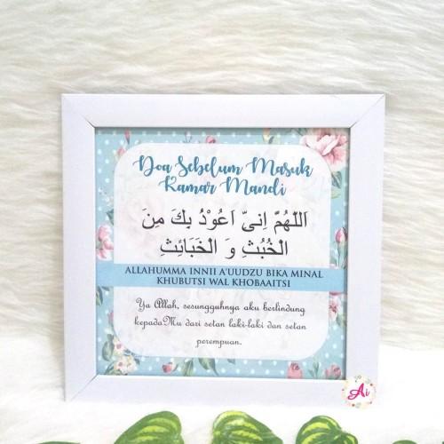 Foto Produk Poster Pigura Hiasan Dinding Islami - Doa Masuk Kamar Mandi Toilet dari ai_decor