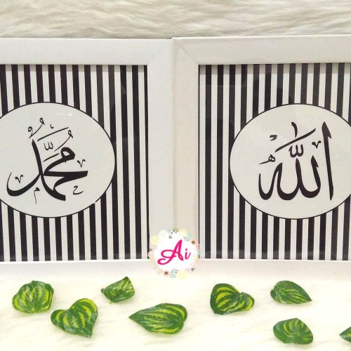 Foto Produk Poster / Pajangan / Wall Decor Islami Shabby: Kaligrafi 34 dari ai_decor