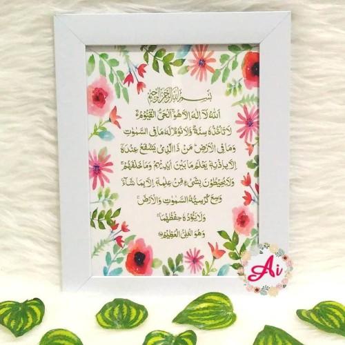 Foto Produk Poster / Pajangan / Wall Decor Islami Shabby: Ayat Kursi 6 dari ai_decor