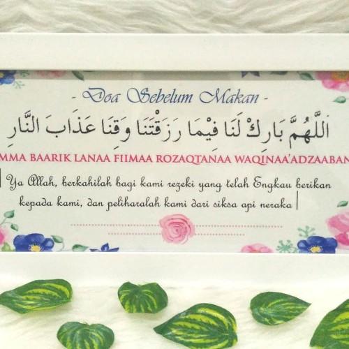 Foto Produk Poster / Pajangan / Wall Decor Islami Shabby: Doa Sebelum Makan dari ai_decor