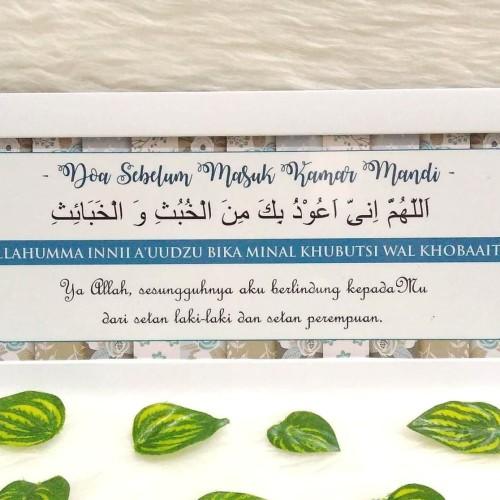 Foto Produk Poster / Pajangan / Wall Decor Islami Shabby: Doa Masuk K.Mandi 2 dari ai_decor