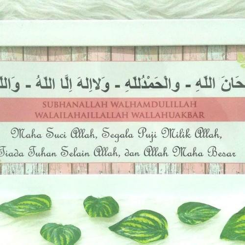 Foto Produk Poster / Pajangan / Wall Decor Islami Shabby: Kalimat Mulia Islami dari ai_decor