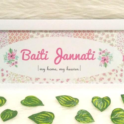 Foto Produk Poster / Pajangan / Wall Decor Islami Shabby: Sign Baiti Jannati 3 dari ai_decor
