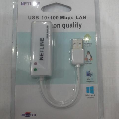 Foto Produk Conector USB to Lan Netline dari PojokITcom Pusat IT Comp