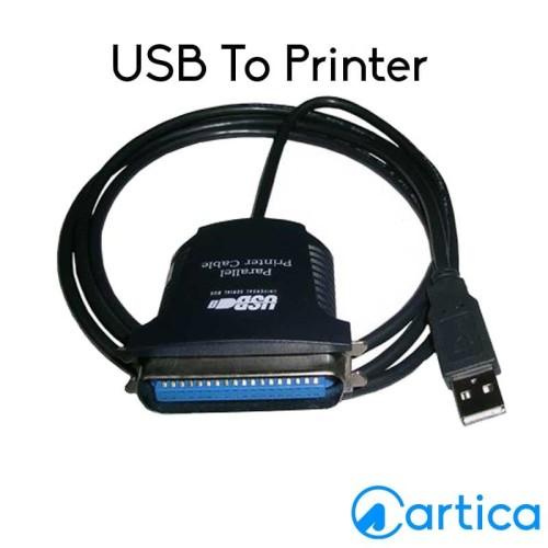 Foto Produk Kabel USB To Printer dari Artica Computer