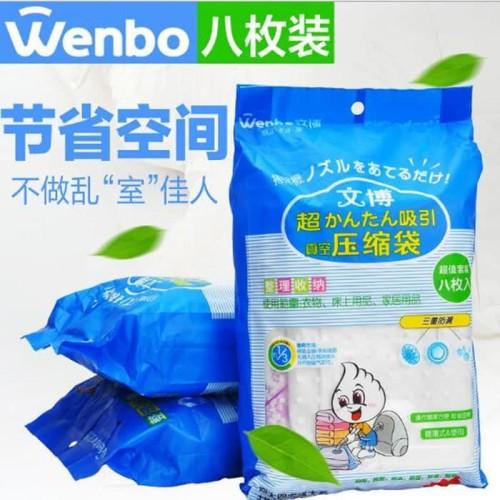 Foto Produk Wenbo Vacuum Bag isi 8 +Free Pompa Manual Vakum Bags Plastik Set Vacum dari BEST SHOP GROSIR