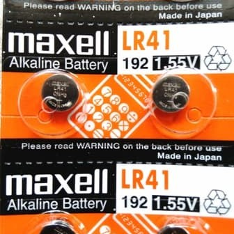 Foto Produk Baterai / Batre Maxell LR41 Asli / Original dari TriMedia Shop