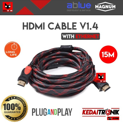 Foto Produk Kabel HDMI 15M MAGNUM GOLD FULL HD + ETHERNET Penguat Rajut HQ Cable dari Kedaitronik