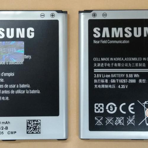 Foto Produk Batre / Batrai / Batery / Baterai Samsung Grand 2 / S4 / I9500 / G7102 dari ToniAccessoris