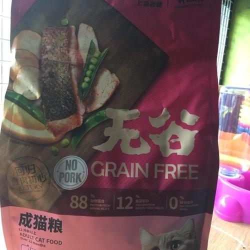 Foto Produk Kitchen Flavor Cat 1.5 Kg Grain Free Adult dari Memang Pet Shop