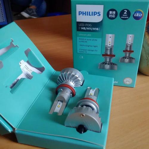 Foto Produk Lampu HID Led Philips H11 6000k Khusus All New Innova Reborn dari Mega Oriental Motor