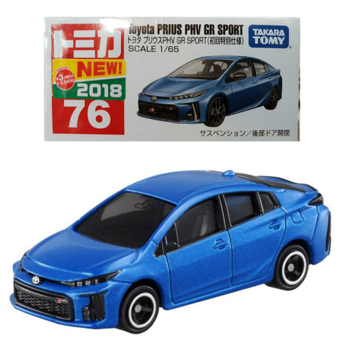 Foto Produk Tomica Reguler 76 Toyota Prius PHV GR Sport Blue dari Vovo Toys