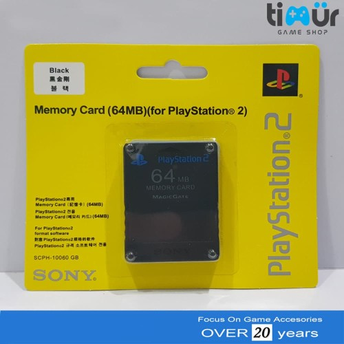 Foto Produk Memory Card MC PS2 64MB Hitam dari Timur Game Shop