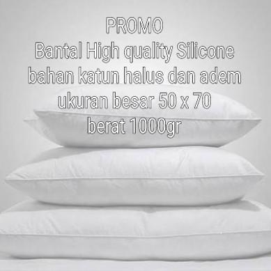 Foto Produk Bantal high quality silicone katun halus - BANTAL dari caroline bedding
