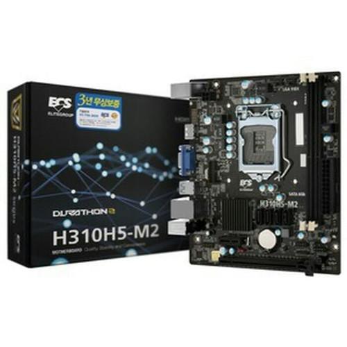 Foto Produk Motherboard ECS H310H5-M2 LGA1151, H310, DDR4 dari V-TECHNOLOGY Official Store