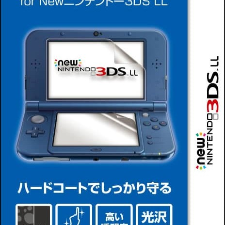 Foto Produk Anti Gores Screen Protector Screen Guard Nintendo 3DS 2DS - NewTigaDS dari Butikgames