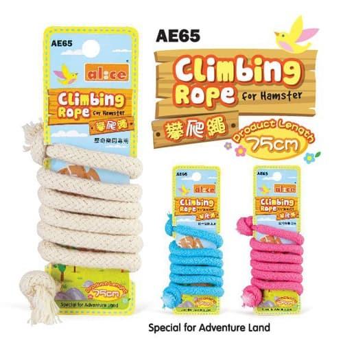 Foto Produk AE65 Alice Climbing Rope Tali Mainan Kandang Hamster - Merah Muda dari Hime petshop