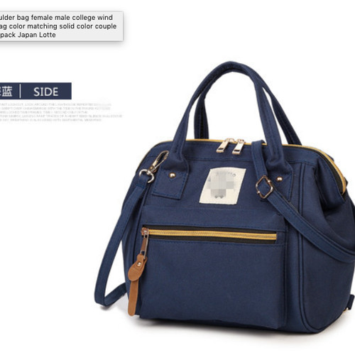 Foto Produk Tas Ransel Anello 3ways Canvas Backpack (WYK20) - Merah Muda dari tkm online store