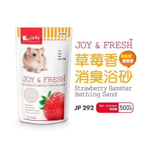 Foto Produk JOLLY JP292 JOY & FRESH STRAWBERRY HAMSTER BATHING SAND 500G dari Bakpao Rabbit