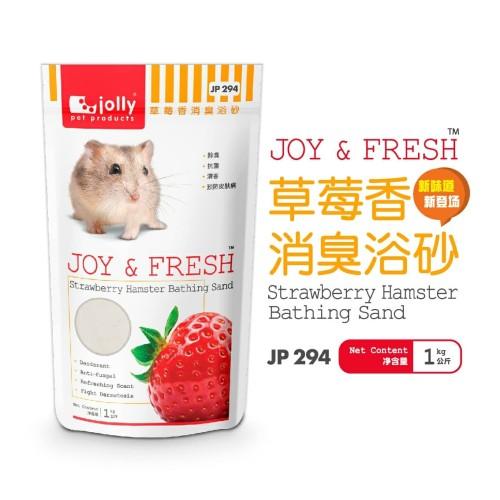 Foto Produk JOLLY JP294 JOY & FRESH STRAWBERRY HAMSTER BATHING SAND 1000G dari Bakpao Rabbit