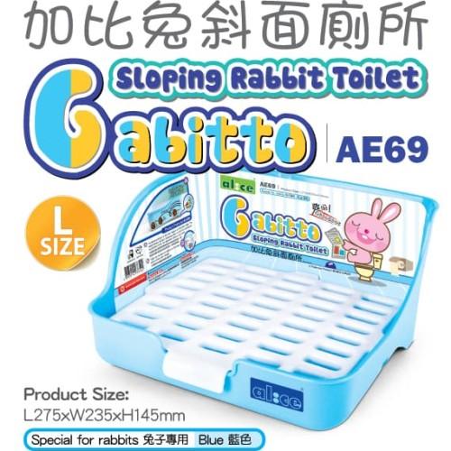 Foto Produk TOILET KELINCI ALICE AE69 GABITTO SLOPING RABBIT TOILET LARGE BLUE dari Bakpao Rabbit