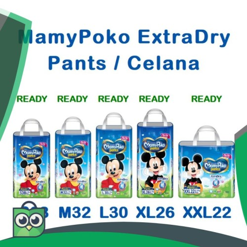 Foto Produk Mamypoko Pants Extra Dry Popok Celana S38 / M32 / L30 / XL26 / XXL22 dari Anggis Shop.ID