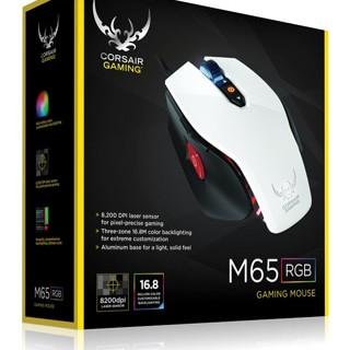 Foto Produk Corsair Gaming M65 RGB black/white dari Amalia Khariakarina