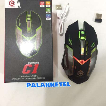 Foto Produk mouse Gaming wireless mouse CYBROG C1 rechangeable type charging dari Annisa Fauziah
