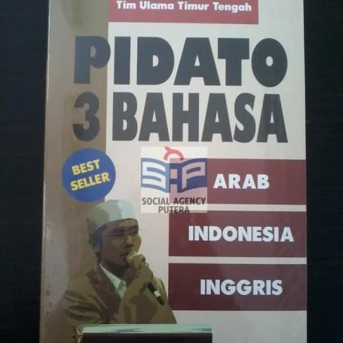 Foto Produk Buku pidato 3 bahasa dari toko buku ayi anteng