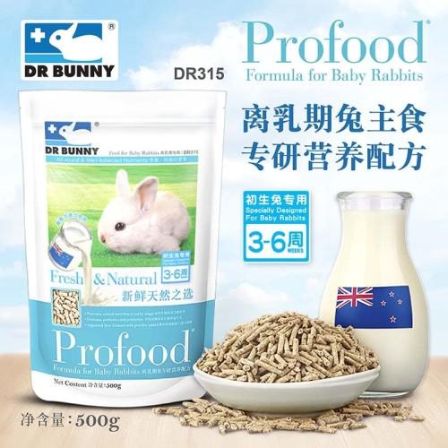 Foto Produk DR315 Dr Bunny® Profood® Formula for Baby Rabbits 500g dari Bakpao Rabbit