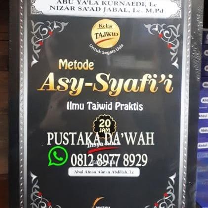 Foto Produk Buku Metode Tajwid Praktis Asy Syafii - Pustaka Imam Asy Syafii dari PUSTAKA DAK'WAH