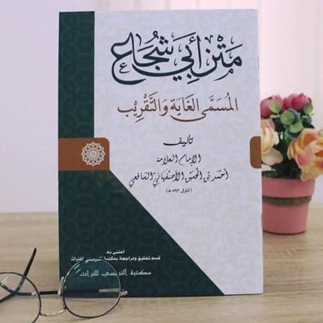 Foto Produk Kitab Matan Abi Syuja - Syekh Ahmad Bin Husain Al-Asfahani dari Buku Islam Nusantara
