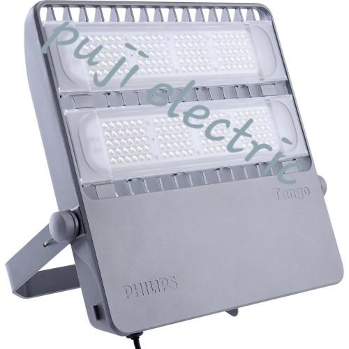 Foto Produk lampu sorot led philips 150 watt dari puji elektrik