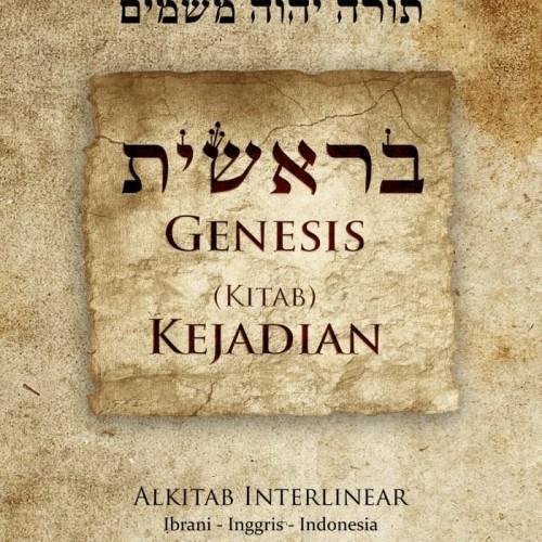 Foto Produk Alkitab Interlinear: Kitab KEJADIAN - Ibrani - Inggris - Indonesia dari Aleph Tav