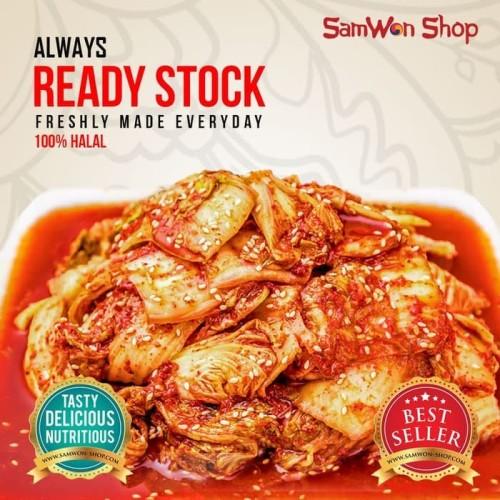 Foto Produk Korean Kimchi SAMWON dari SamWon-Shop