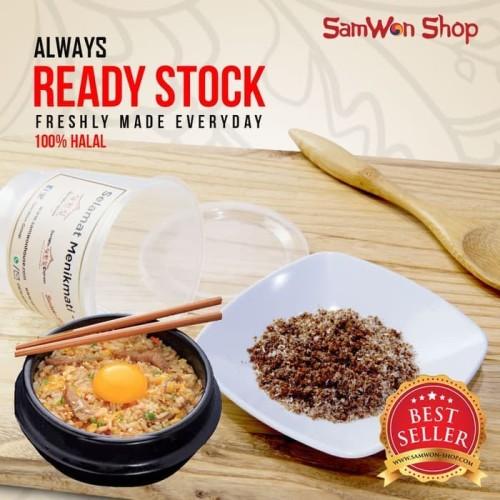 Foto Produk BUMBU SOGOGI BOKKEUMBAP (Nasi Goreng Korea) dari SamWon-Shop