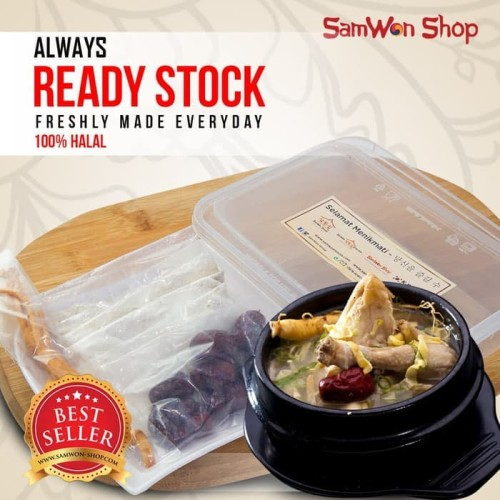 Foto Produk BUMBU SAMGYETANG + GINSENG + KURMA SAMWON (untuk 4porsi) dari SamWon-Shop