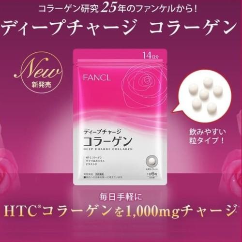 Foto Produk Fancl Deep Charge Collagen dari Gluck Pods