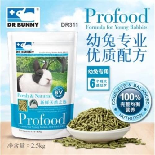 Foto Produk DR311 DR Bunny PRoFood Young Rabbit Food 2.5kg Makanan Kelinci - EXP 2021-08-24 dari Hime petshop