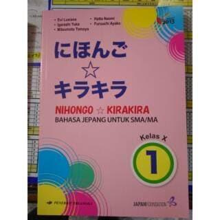 Foto Produk Buku Nihongo Kira Kira Kelas X SMA Erlangga dari TokoBuku Jawa