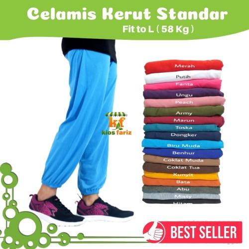 Foto Produk Serut Standar / Celamis Serut / Cumi / Dalaman gamis / Celana Santai dari Thifa Craft